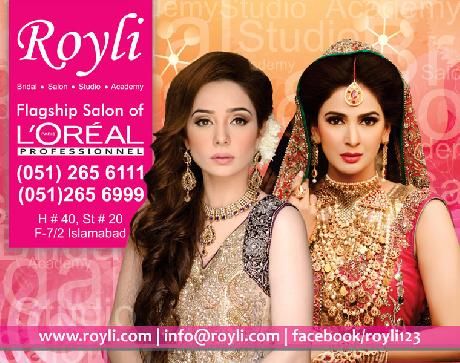 Royli Beauty Salon