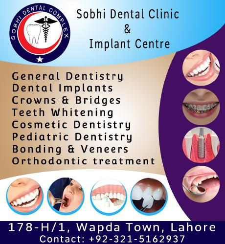 Sobhi Dental Clinic and Implant Centre